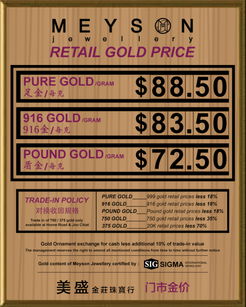 Meyson Jewellery Gold Price