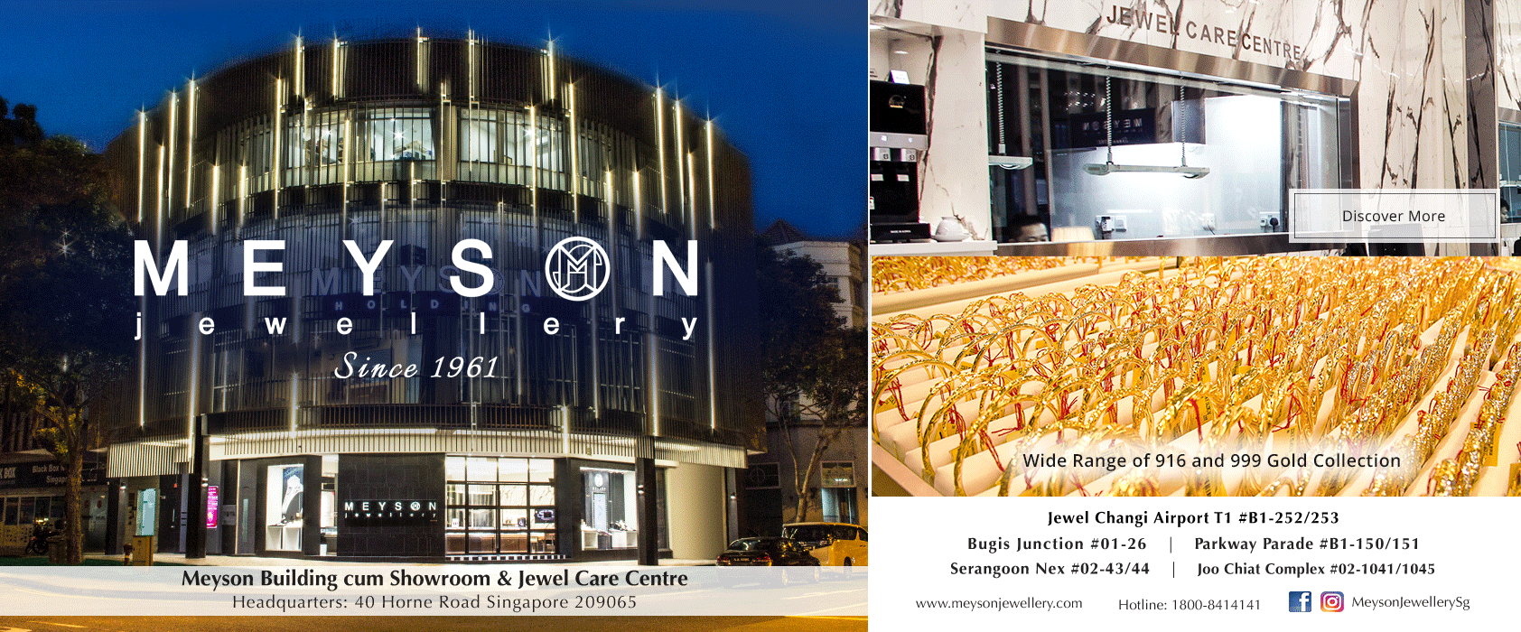 Meyson Jewellery Showroom and Jewel Care Centre