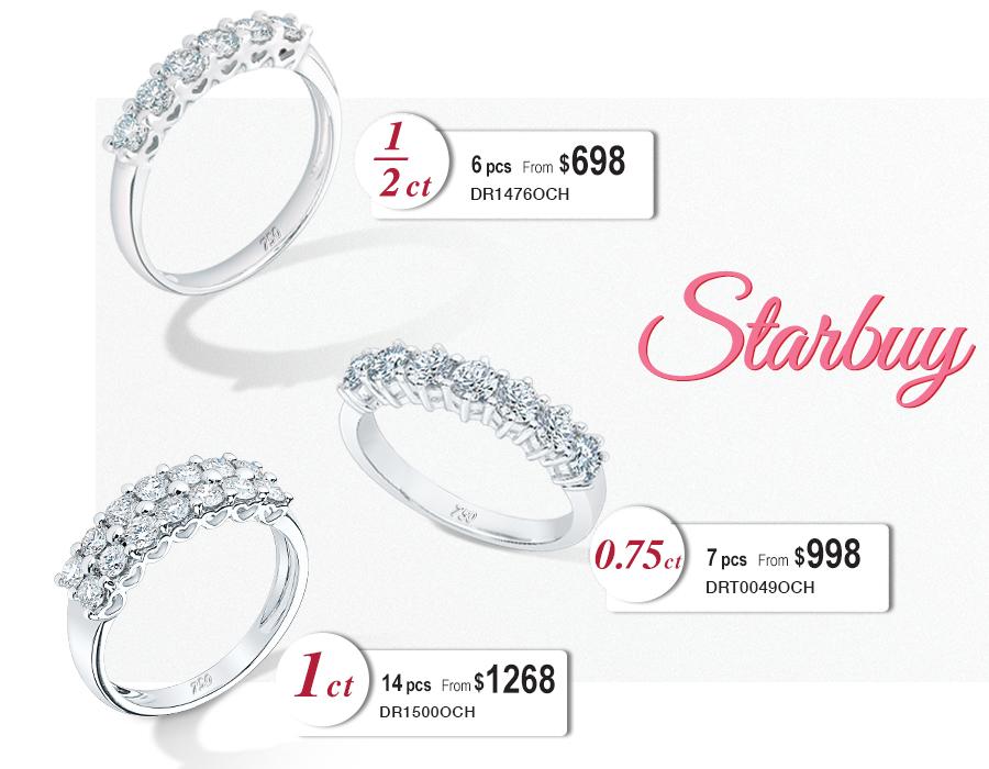 Starbuy Diamond Ring